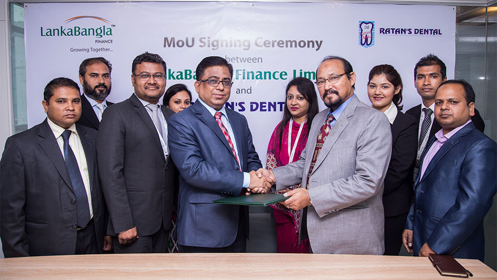 mou-signed-between-lankabangla-finance-ltd-and-ratans-dental