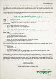 pmo-career-ad