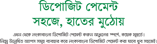 Home - LankaBangla Finance Limited