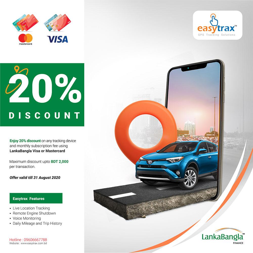 LankaBangla Easytrax Offer