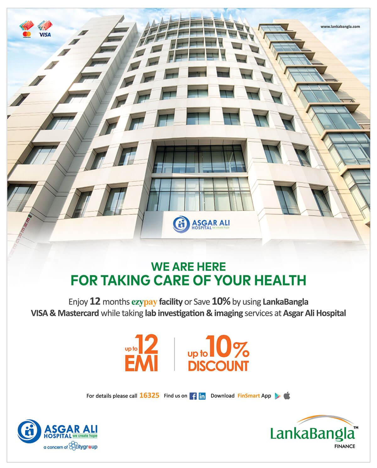Asgar Ali Hospital Offer